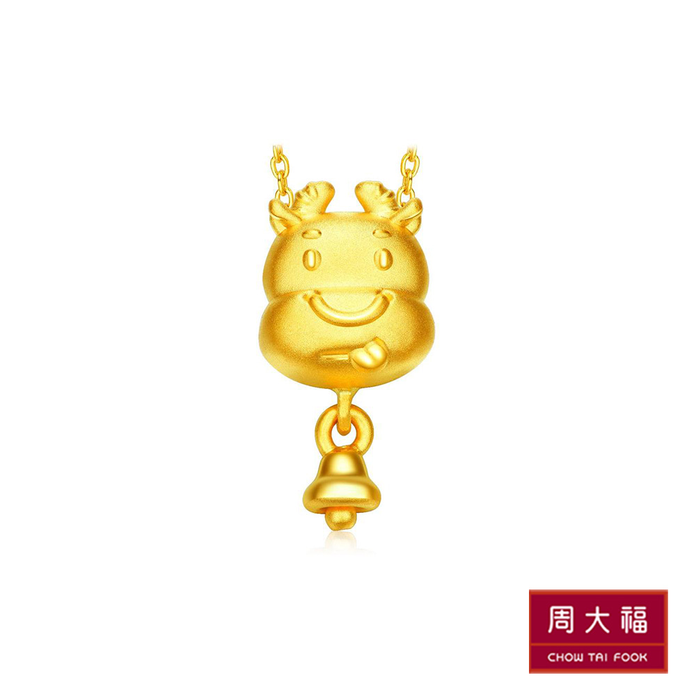 周大福 十二生肖系列 可愛生肖黃金路路通串飾/串珠-牛