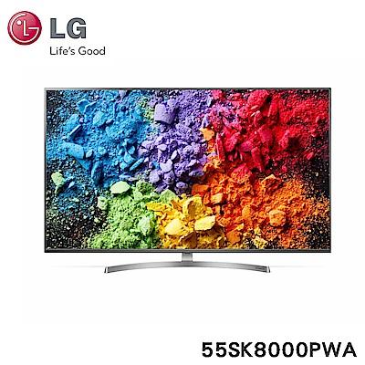 LG樂金 55型SUPER UHD一奈米4K液晶電視55SK8000PWA