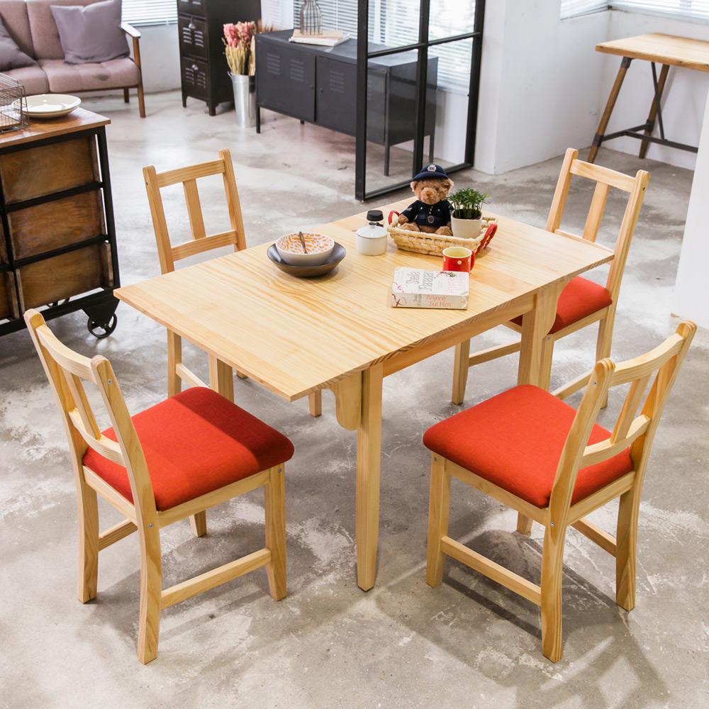 CiS自然行實木家具- 南法雙邊延伸實木餐桌椅組一桌四椅74x122公分/原木+橘紅色椅墊