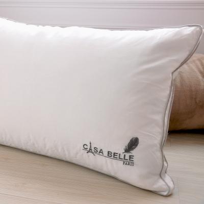 法國Casa Belle 頂級北歐 98/2 羽絨天絲枕