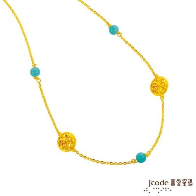 J code真愛密碼金飾 花彩多姿黃金/天河石項鍊-短