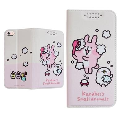 正版授權 卡娜赫拉 iPhone 6S Plus 5.5吋 彩繪磁力皮套(洗澡)