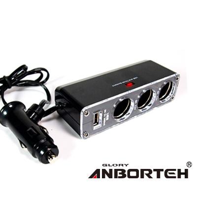 安伯特 多功能點煙插座(3孔含線含USB)