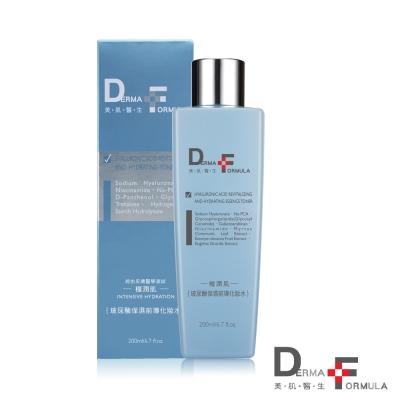 DF美肌醫生 玻尿酸保濕前導化妝水200ml