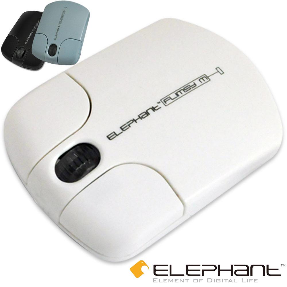 ELEPHANT  迷你名片型光學鼠 (WEM-1008)