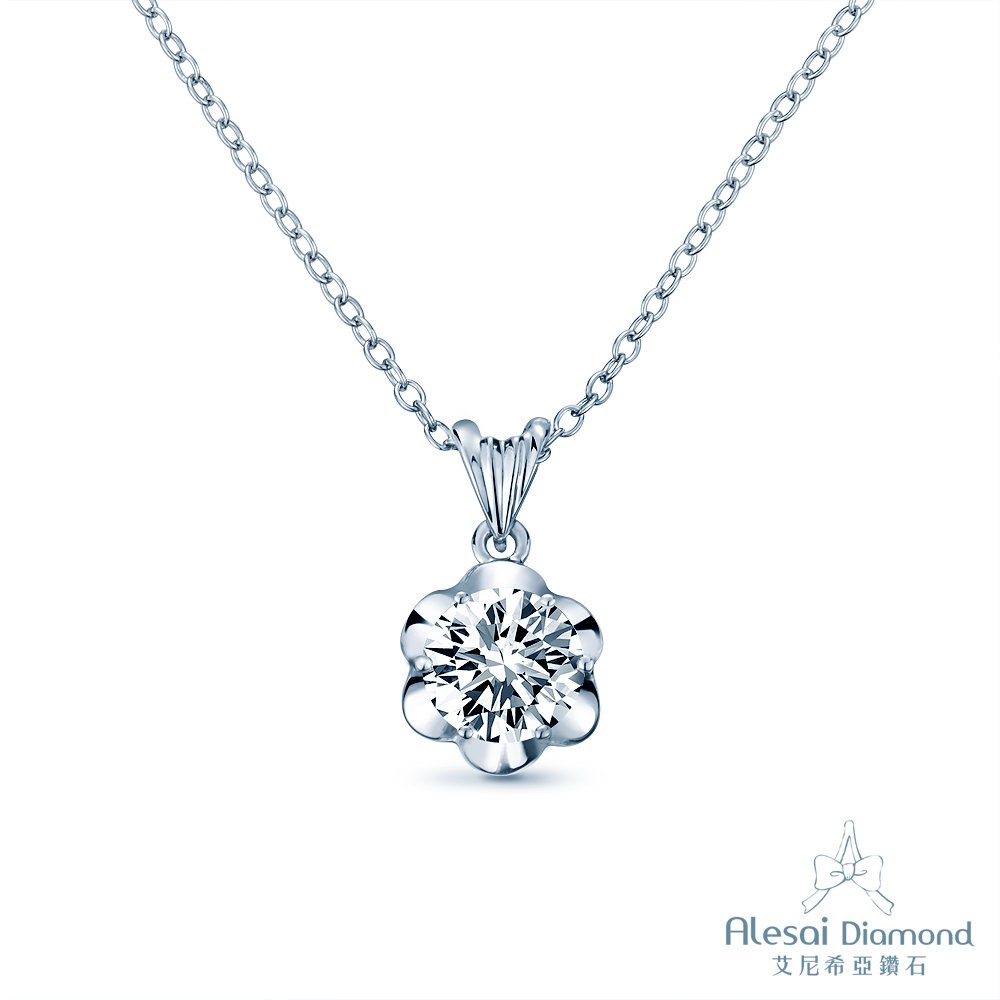 Alesai 艾尼希亞鑽石 1克拉 D/VS2 鑽石項鍊 花朵項鍊