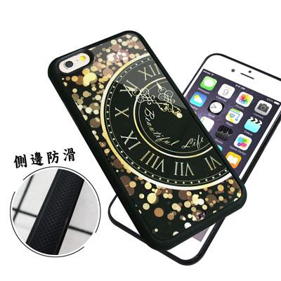 石墨黑系列 iPhone 6s Plus 5.5吋 高質感側邊防滑手機殼(時光)