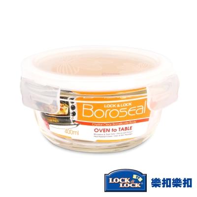 樂扣樂扣 第三代耐熱玻璃保鮮盒-圓形400ML(8H)