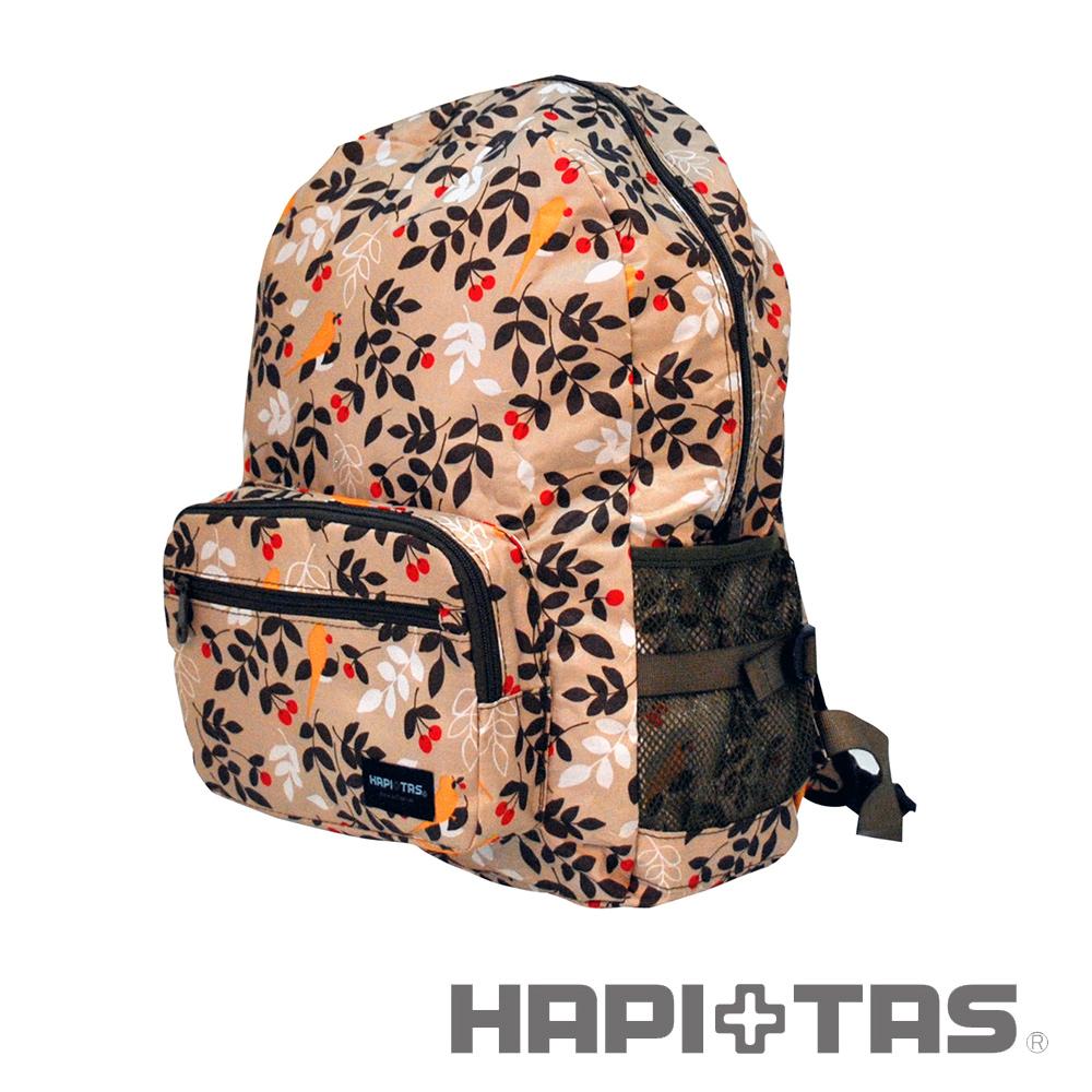 HAPI+TAS 樹葉折疊後背包-米色