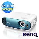 BenQ TK800 4K HDR 高亮三坪機 3D投影機(3000流明)