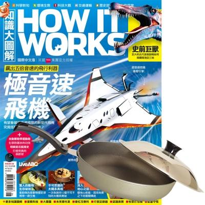 知識大圖解 (1年12期) 贈 頂尖廚師TOP CHEF頂級超硬不沾中華平底鍋31cm