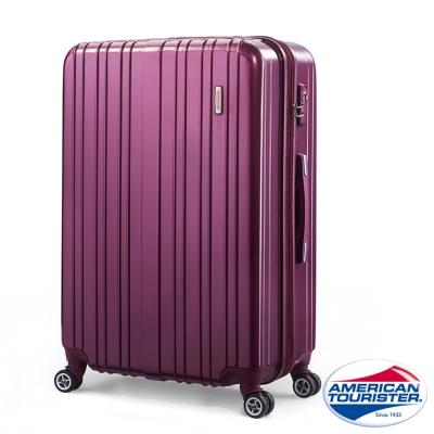 AT美國旅行者 24吋Munich四輪硬殼TSA行李箱(香檳紫)