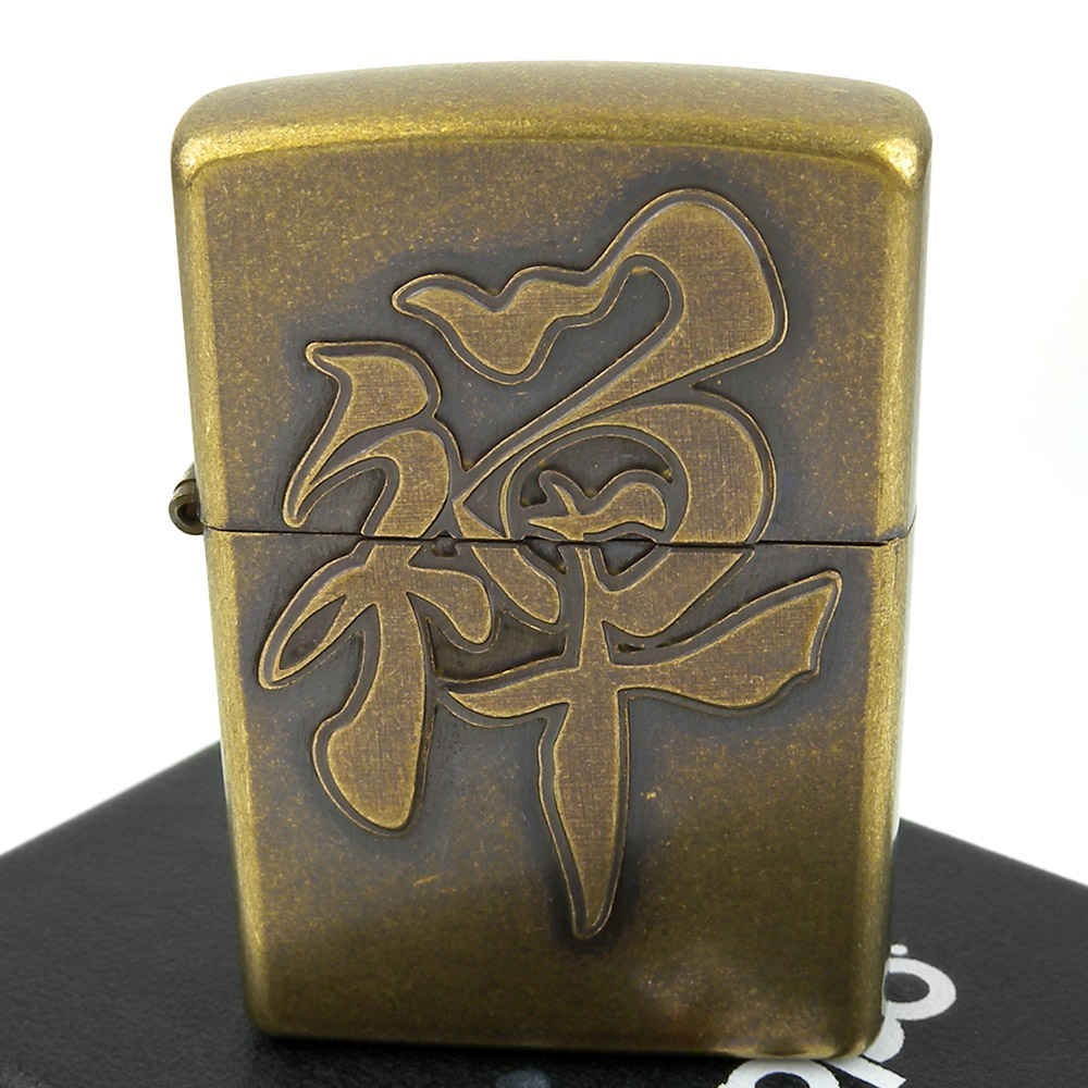 ZIPPO 日系~禪-金屬貼飾打火機(仿舊黃銅款)