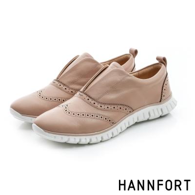 HANNFORT ZERO GRAVITY套入式真皮牛津氣墊鞋-女-甜橘粉
