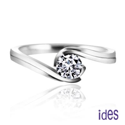 ides愛蒂思 品牌設計款50分E/VVS2八心八箭完美車工鑽石戒指求婚結婚戒/圓舞曲