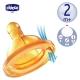 chicco-舒適哺乳-乳膠奶嘴一字孔-流量控制(2m+適用) (2入) product thumbnail 1