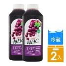 每日C 100%葡萄汁 1460ML (2瓶組)
