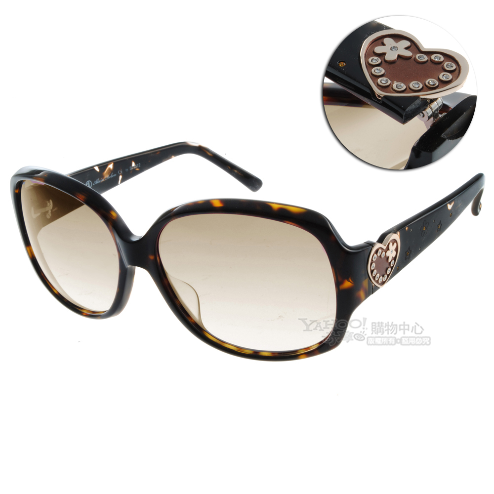 Ejing太陽眼鏡 AD系列/琥珀色#5503C734