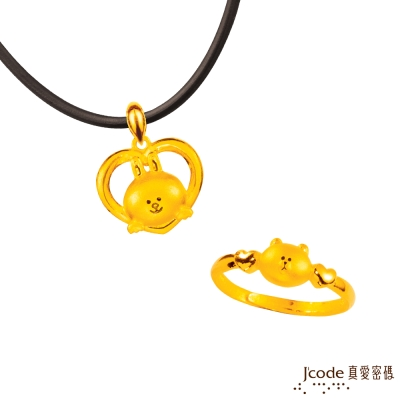 J'code真愛密碼 LINE甜心兔兔黃金墜子+甜心熊大黃金戒指