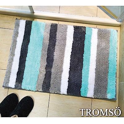 TROMSO凱薩頂級厚絨毛吸水大地墊-奢華藍綠