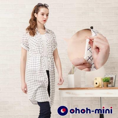 【ohoh-mini 孕婦裝】長版兩件式襯衫哺乳上衣
