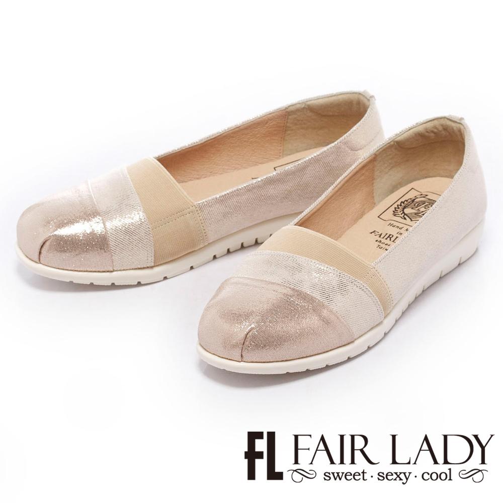 Fair Lady Soft Power軟實力 漸層色拼接休閒鞋 金