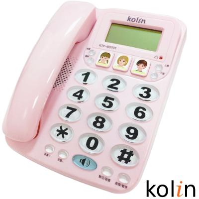 歌林 Kolin 來電顯示有線電話 KTP-SD701