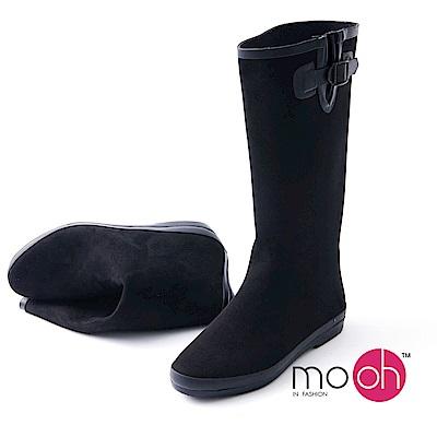 mo.oh愛雨天-絨面搭扣長筒雨鞋摺疊雨靴-黑色