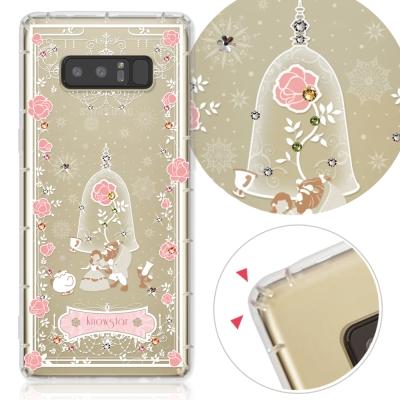 KnowStar 三星 Galaxy Note8 奧地利彩鑽防摔手機殼-真愛