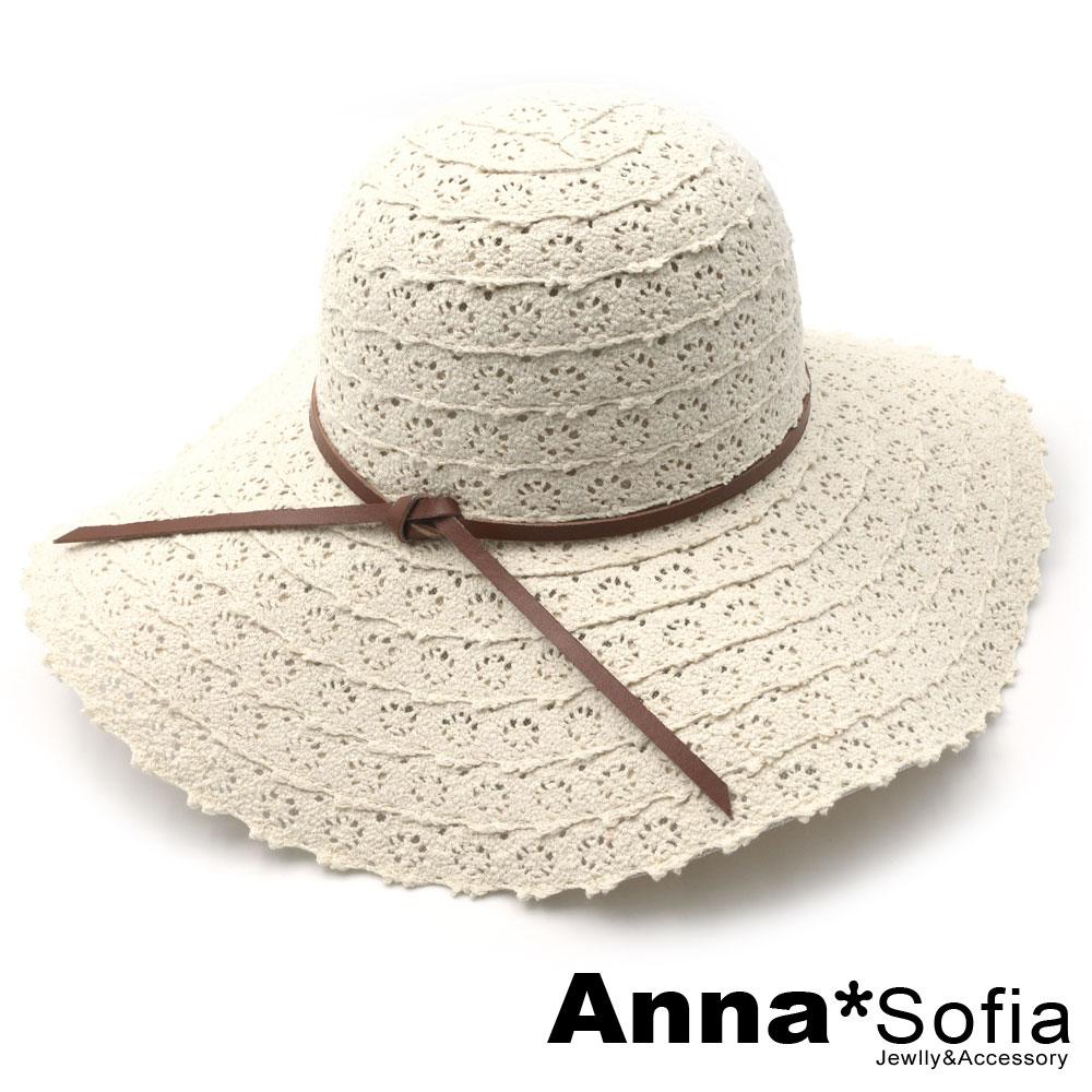 AnnaSofia 蕾絲拼接革帶綁結 超寬簷遮陽草帽淑女帽(杏米系)