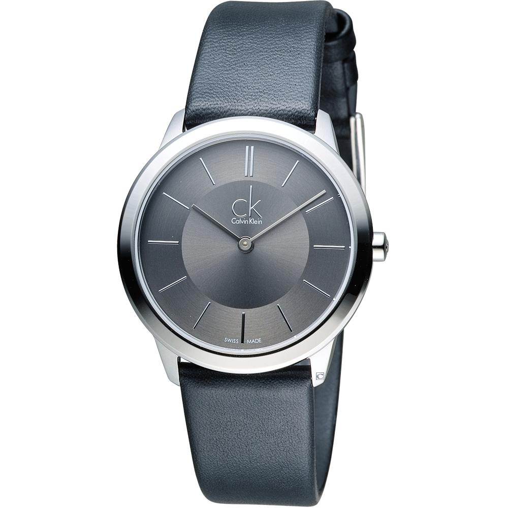 CK Calvin Klein Minimal 俐落時尚腕錶-灰/35mm