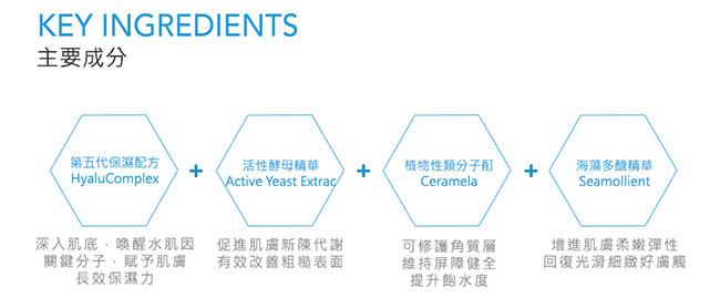 DR.WU 玻尿酸保濕精華液(清爽型)15ML