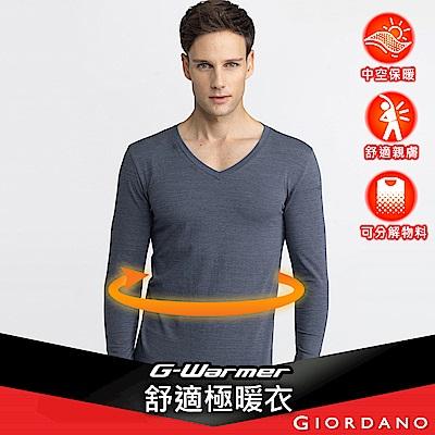 GIORDANO 男裝G-Warmer彈力舒適V領極暖衣 - 02 深花灰色