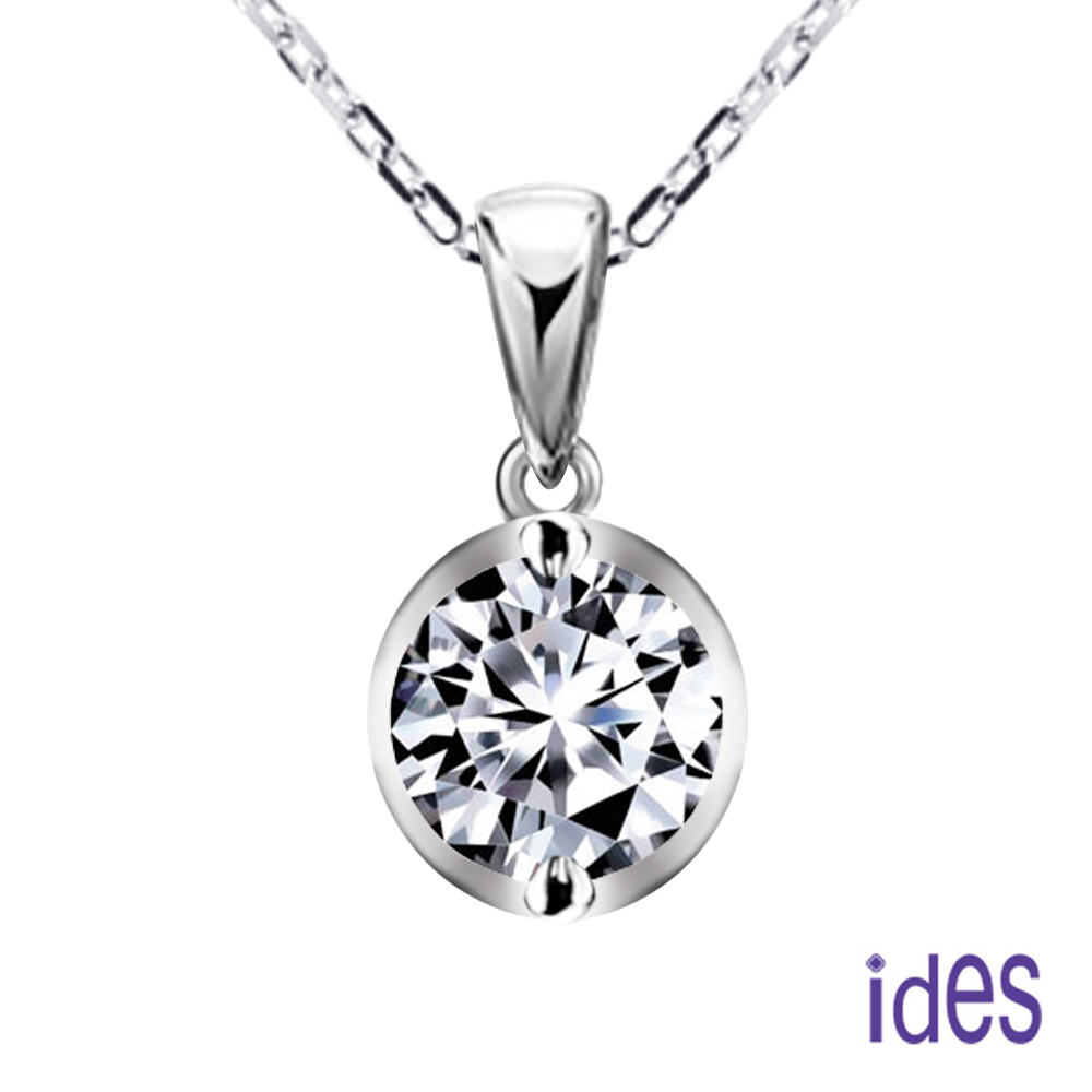 ides 愛蒂思 精選1克拉E/VS2八心八箭完美車工鑽石項鍊