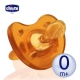 chicco-乳膠拇指型安撫奶嘴-0m+ product thumbnail 1