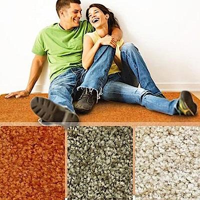范登伯格 - 瑪莎 進口地毯 - (三色可選 - 150 x 200cm)