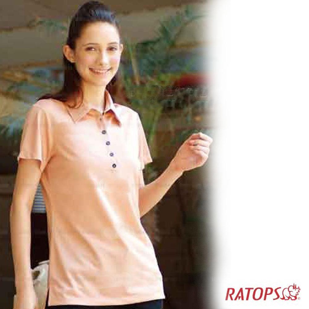 【瑞多仕】女款 COOLMAX 輕量休閒POLO衫_DB7986 桔磚/黑 V1