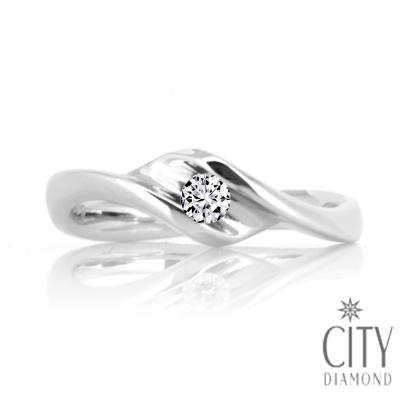 City Diamond『比薩斜塔』20分鑽石戒指