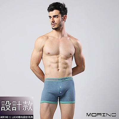 男內褲  設計師聯名經典緹花平口褲/四角褲 藍色 MORINOxLUCAS