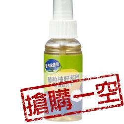 南僑水晶葡萄柚籽噴霧乾洗手x1