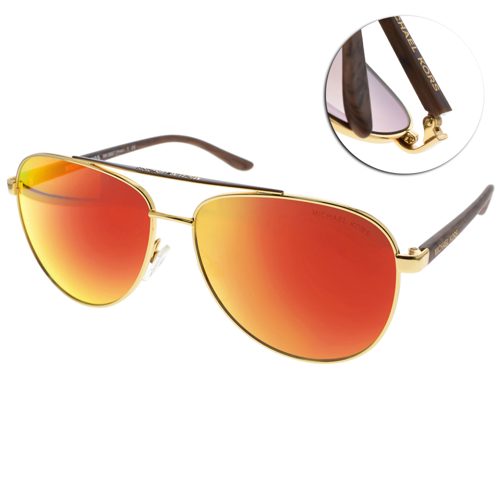 MICHAEL KORS太陽眼鏡 時尚飛官款/金-水銀橘紅#MK5007 10436Q