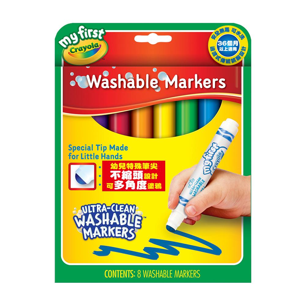 美國crayola 幼兒系列-幼兒可水洗8色彩色筆(3Y+)