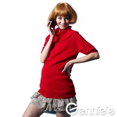 Gennie's奇妮-鬆高領棉質針織五分袖孕婦上衣(GS202)