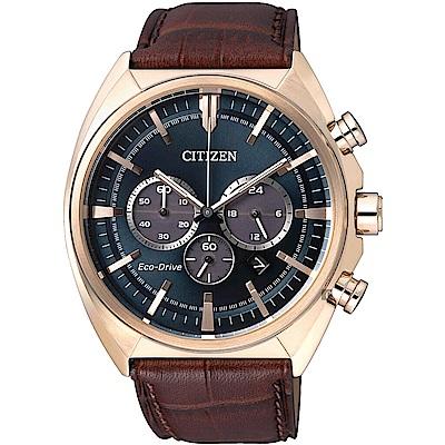 CITIZEN星辰 光動能跨時代計時手錶-藍x玫瑰金框/ 43 mm CA 4283 - 04 L