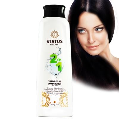 西班牙STATUS洗潤二合一柔順洗髮乳750ml