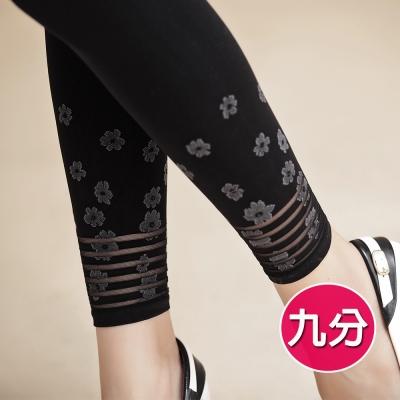 蒂巴蕾體態美LEGGING九分褲襪-櫻花