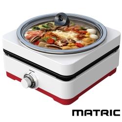 日本松木MATRIC全功能油切烹飪兩用鍋