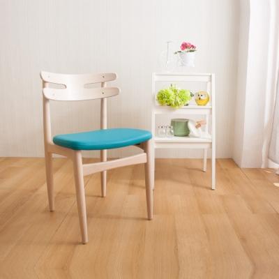 簡約風 奈杰爾餐椅-47x44x78cm(四入組)