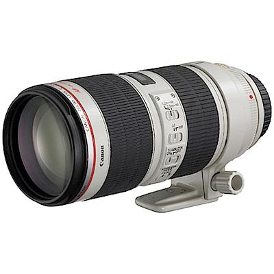贈B+W保護鏡)Canon EF 70-200mm F2.8L IS I  鏡頭(公司貨)