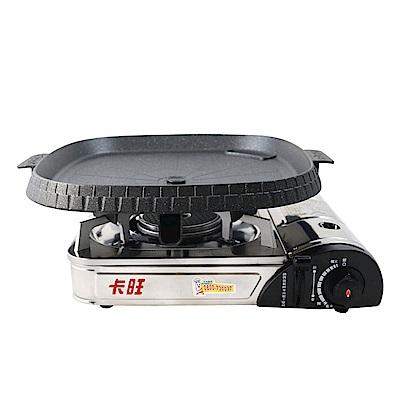 卡旺K1-A011SCD攜帶式卡式爐+火烤兩用花形紋烤盤NU-B